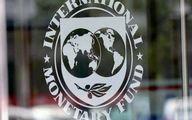 صندوق بین المللی پول: اقتصاد جهان وارد رکود شده است