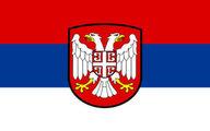 سقوط بالگرد در صربستان