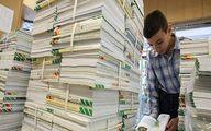 تمدید فرصت مهلت ثبت سفارش کتابهای درسی