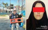 قتل فجیع کودک ۶ ساله توسط نامادری سنگدل +عکس