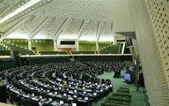 طرح دوفوریتی برای شفافیت مالی کاندیداهای انتخابات