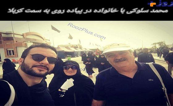 عکس: مجری مشهور و خانواده اش در پیاده روی اربعین