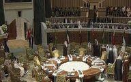 بیانیه مشترک آمریکا، انگلیس، امارات و سعودی علیه ایران/واشنگتن به دنبال ائتلاف با همپیمانان