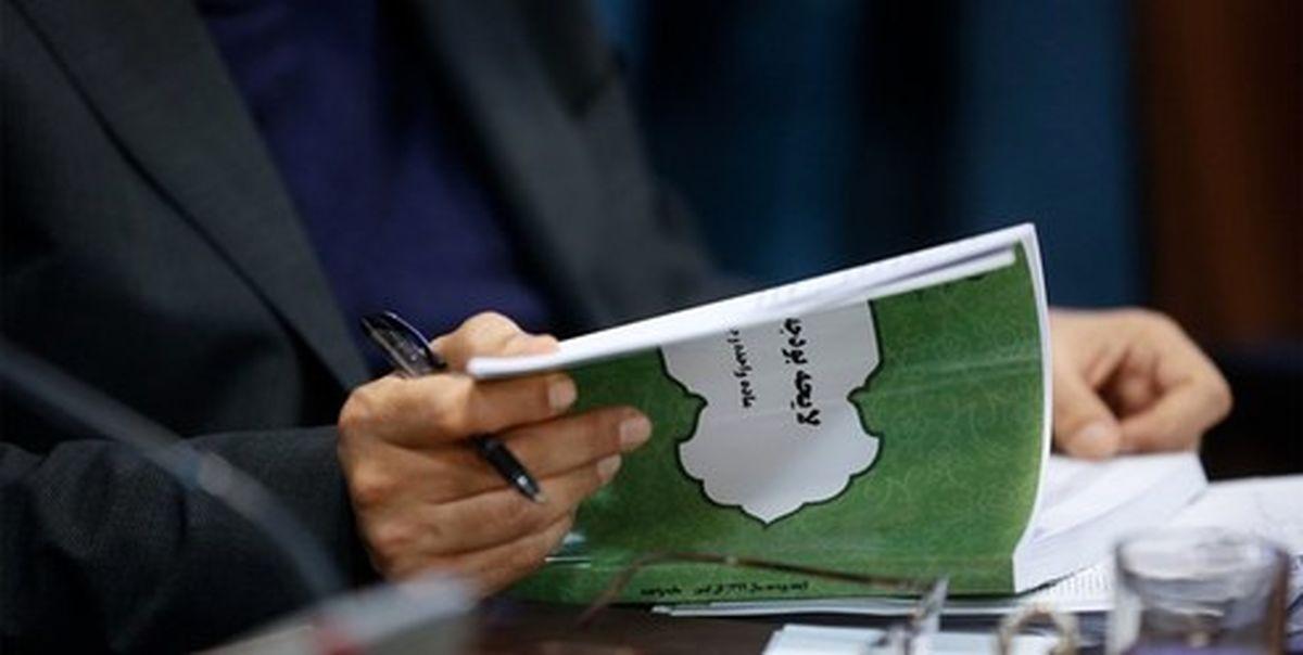 تجمیع یارانه نقدی و معیشتی؛ یک آزمون بودجهای برای مجلس