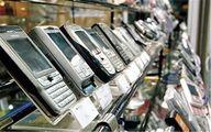 تلفن همراه ارزان میشود؟