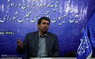 پورابراهیمی: تک نرخی شدن ارز تنها راه حل مشکلات است
