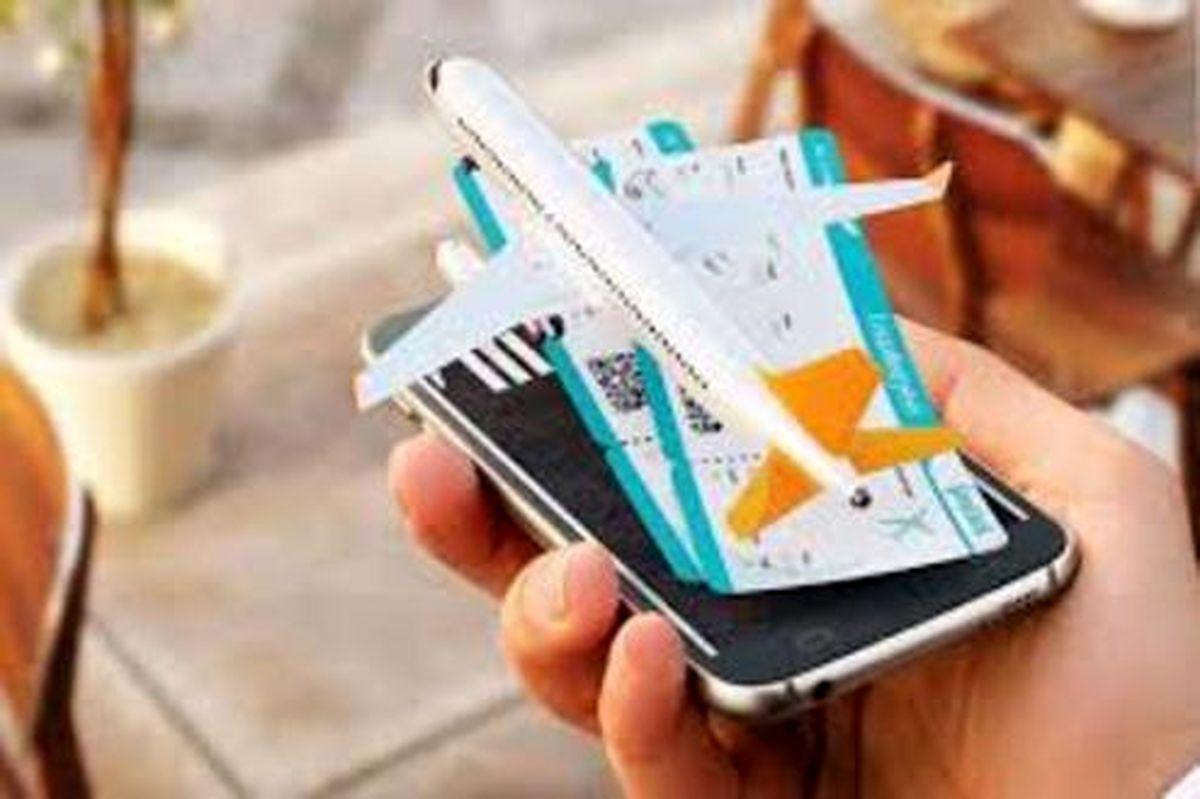 چند نکته درباره خرید آنلاین بلیط هواپیما