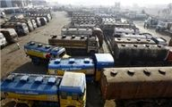 توافق عراق و انگلیس برای توسعه میدان نفتی کرکوک