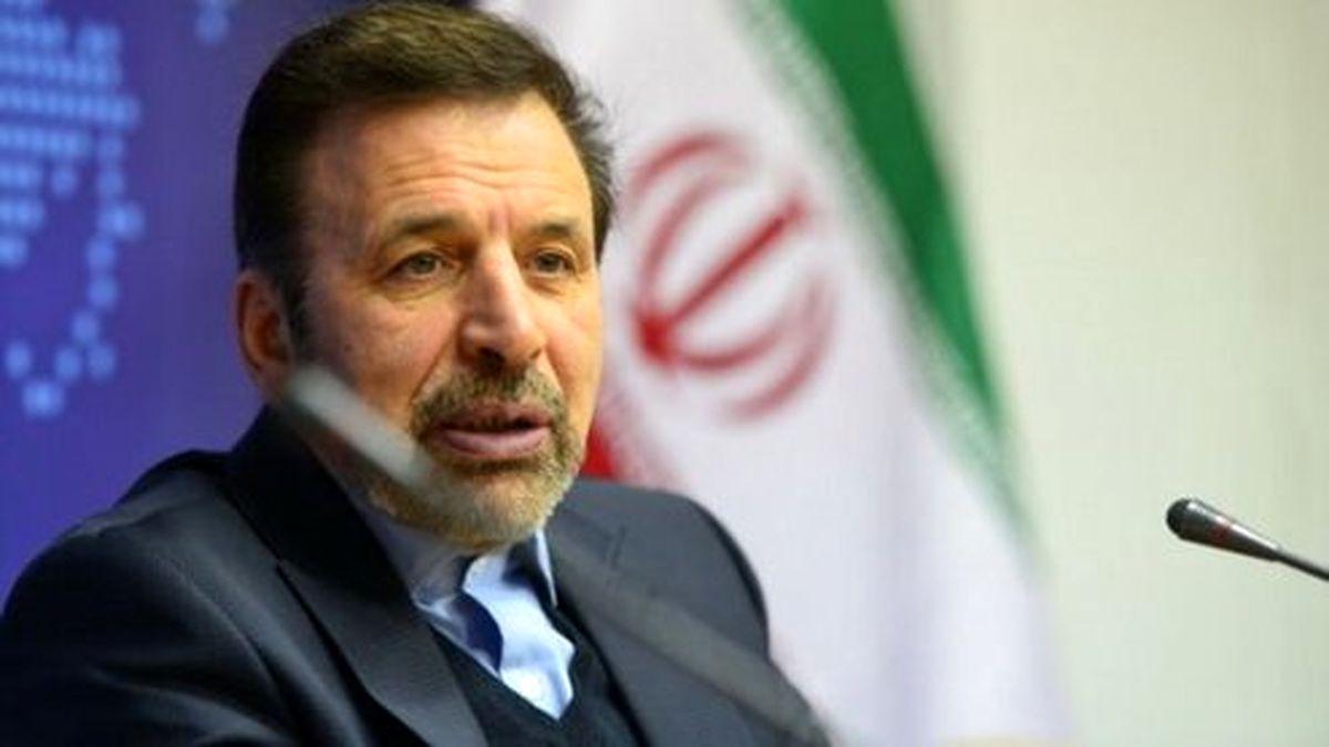 واعظی:دشمنان مخالف گسترش روابط ایران و چین هستند