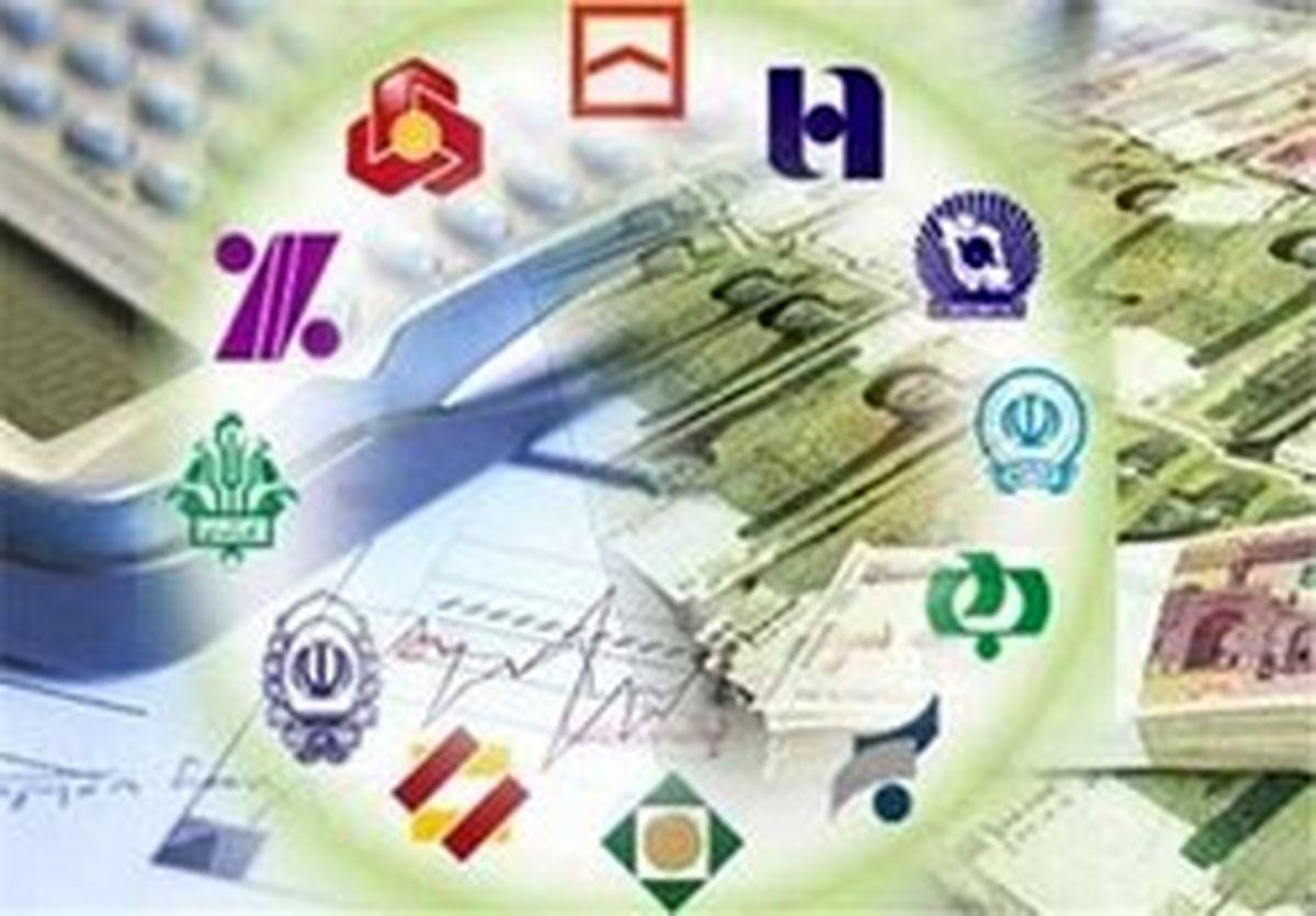 آخرین آمار معوقات بانکی چقدر است؟