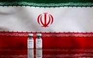 آخرین وضعیت کارآزمایی بالینی واکسن ایرانی کرونا