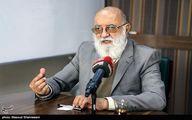 سازوکار دو مرحلهای شورای ائتلاف برای لیست تهران