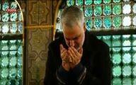 تصاویر دیده نشده از سردار شهید حاج قاسم سلیمانی در حرم امام رضا(ع) +فیلم