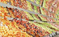 برای «شب یلدا» میوه ارزان کجا بخریم؟