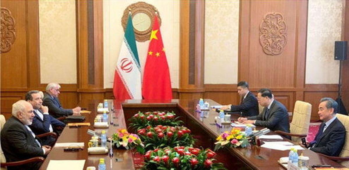 وزیر خارجه چین: تمام طرفهای برجام، مسیر درست را در پیش گیرند