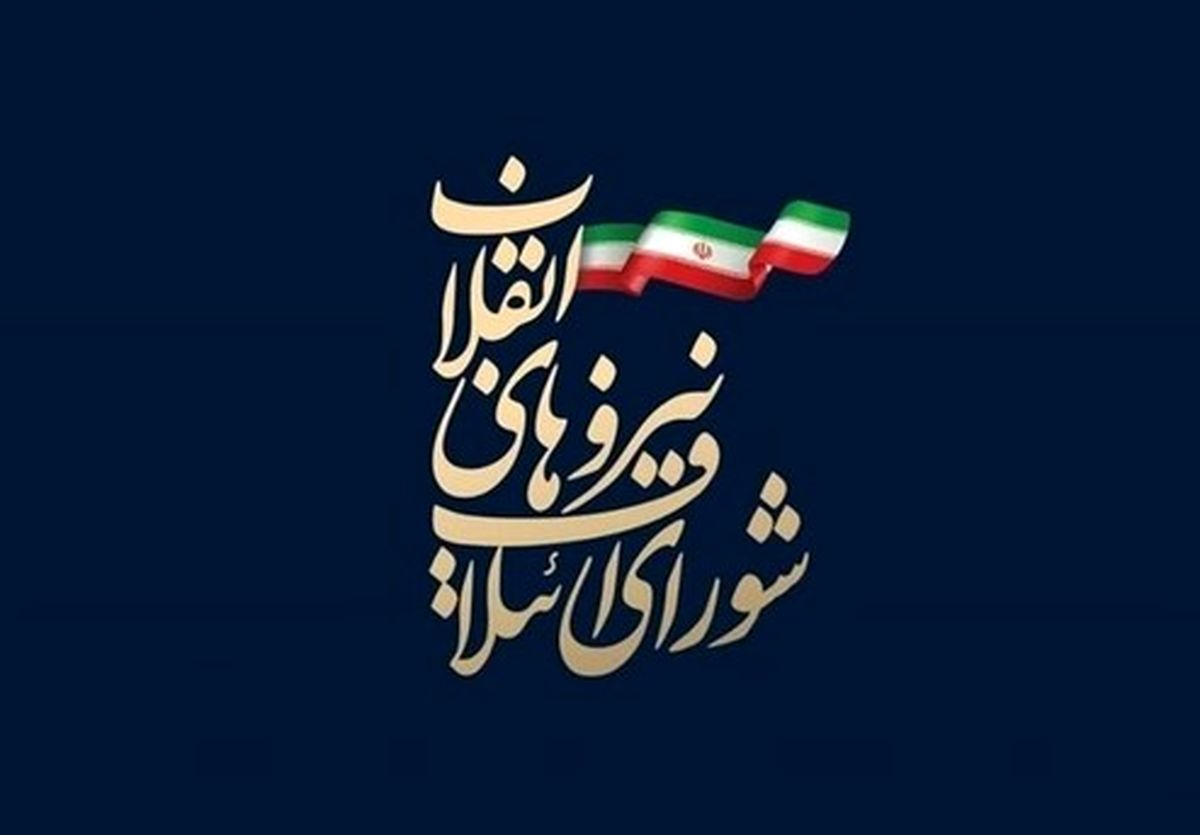 بیانیه شورای ائتلاف به مناسبت حماسه تاریخی ۹ دی