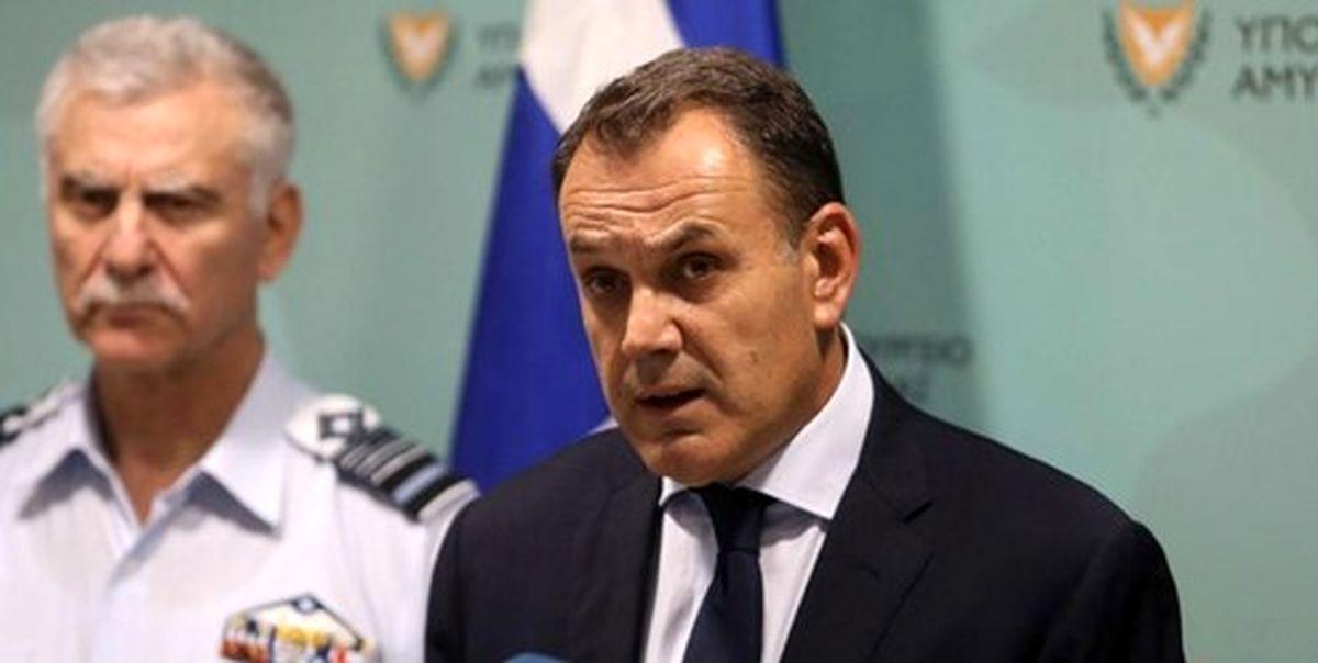 وزیر دفاع یونان: برای درگیری نظامی با ترکیه آمادگی داریم