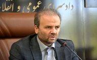 جزئیاتی از قتل ۴ زن در آرامستان کرمانشاه