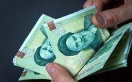 خبر خوش برای جاماندگان یارانه معیشتی + جزئیات کامل