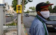 تصاویر: نصب اولین چراغ صوتی عابر پیاده در مشهد