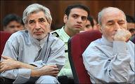 ماجرای اعدام برادر مرد پشت پرده کیهان چیست؟