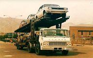 عکس:پیکانهای صادراتی در سال ۶۴