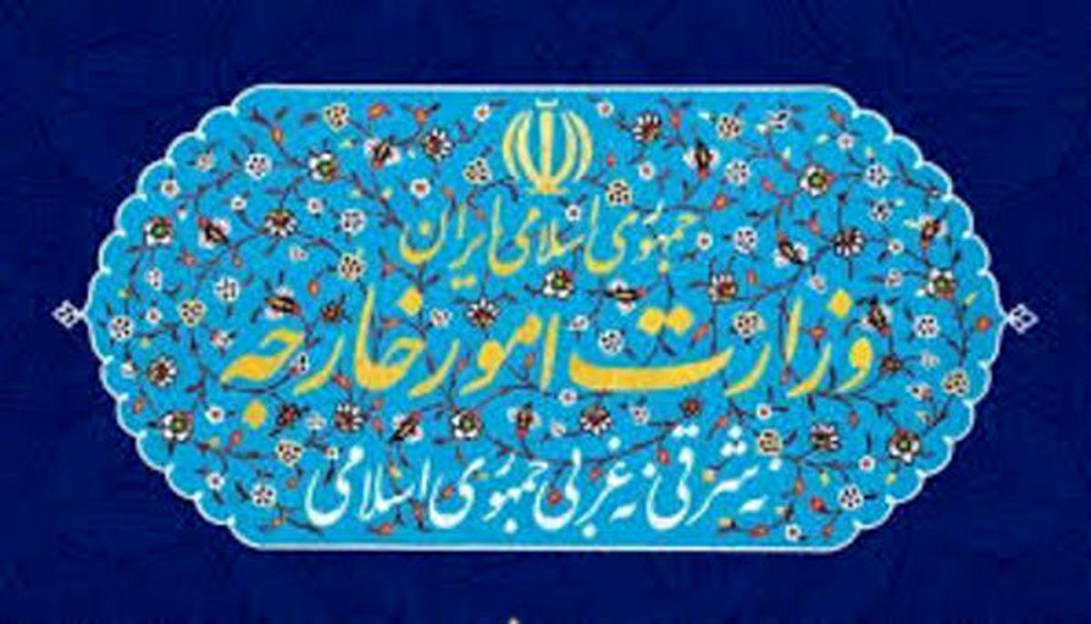 واکنش تهران به بازداشت کاوه لطف الله افراسیابی در آمریکا