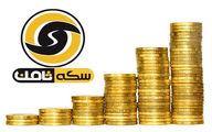 در دادگاه طراحان پرونده سکه ثامن چه گذشت؟