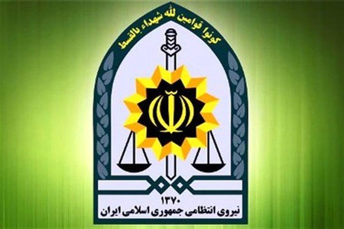 بیانیه نیروی انتظامی پیرامون حادثه فوت اتباع افغانستان