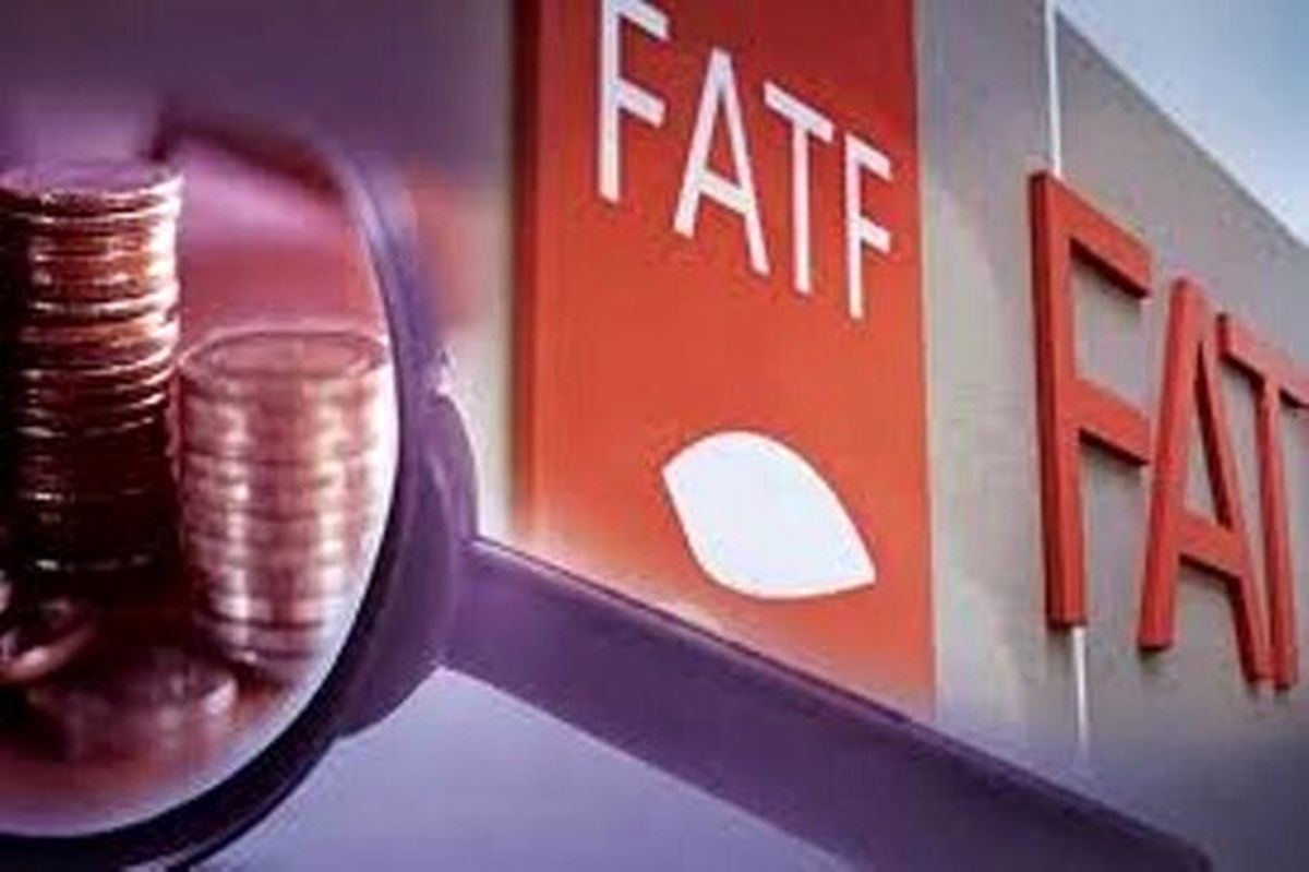 تعامل با FATF، خواسته آمریکا و اروپا یا چین و روسیه؟!