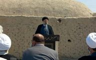 در دومین روز سفر رئیسی به سیستان و بلوچستان چه گذشت؟