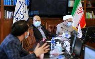 تصاویر نشست کمیسیون اصل ۹۰ با حضور رئیس بورس