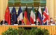 امروز؛ نشست کمیسیون مشترک برجام