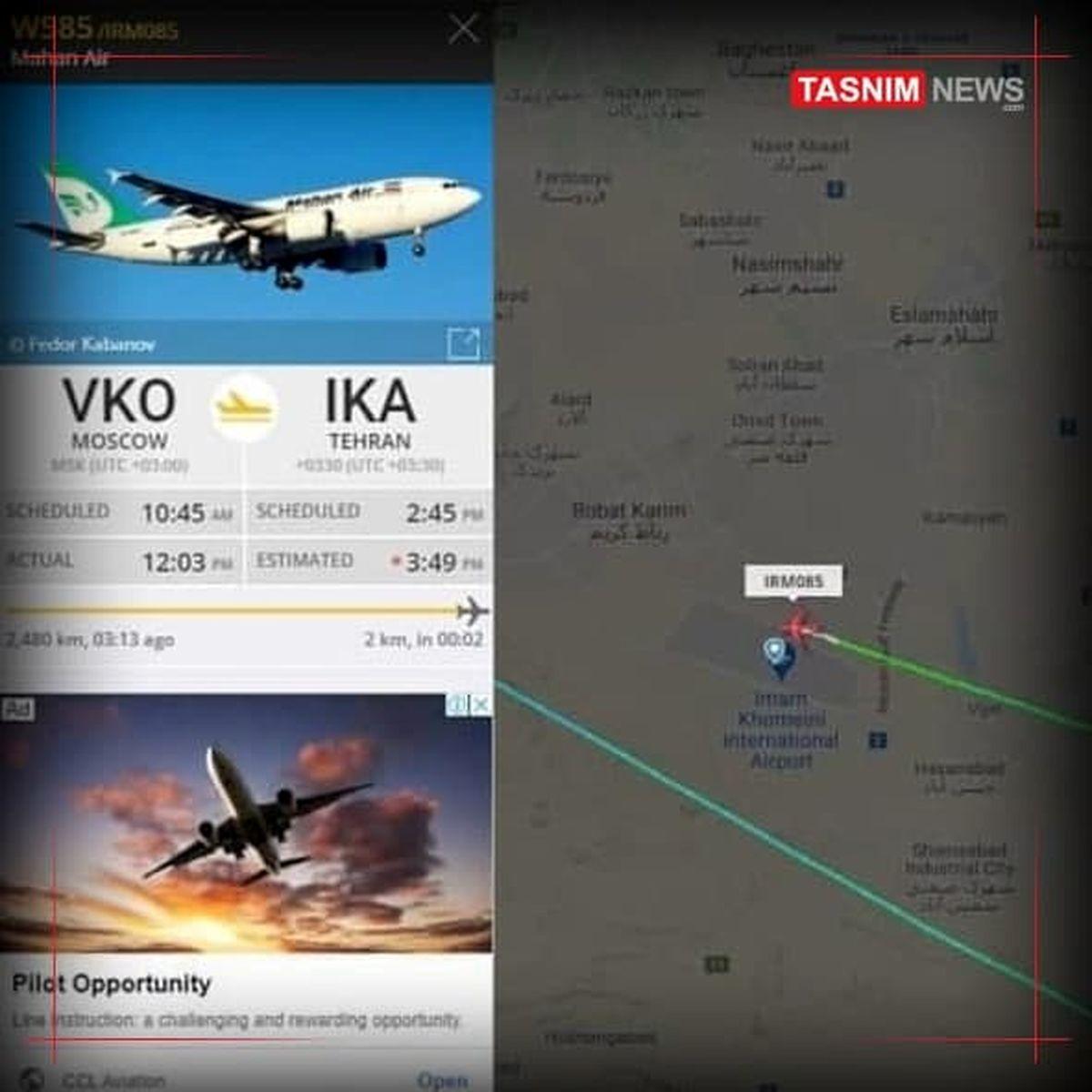 هواپیمای حامل واکسن کرونا در فرودگاه امام +عکس