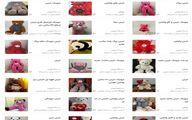 گذاشتن کادوی ولنتاین برای فروش در دیوار! +عکس