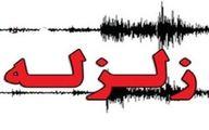 تهرانیها زلزله امروز فیروزکوه را چقدر جدی بگیرند؟
