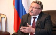 انتقاد مقام روس از نشت گزارشهای محرمانه آژانس