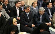 عکس: احمدی نژاد در دیدار رمضانی مسئولان نظام با رهبر انقلاب