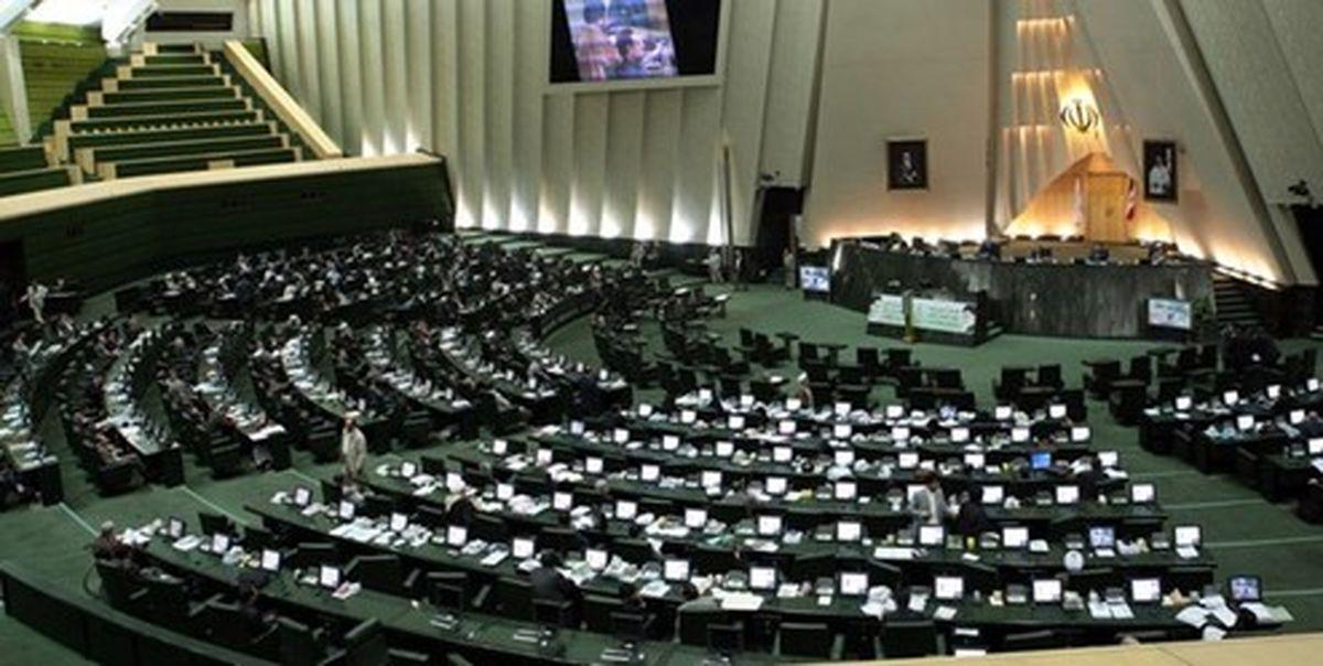 تصویب طرح اقدام راهبردی برای لغو تحریمها
