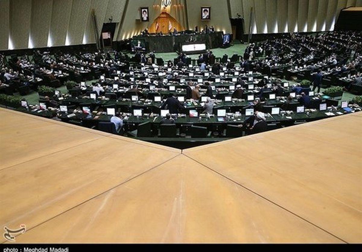 طرح تشکیل ۲ وزارتخانه جدید در مجلس کلید خورد