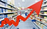 بیشترین افزایش قیمت در کدام کالاهاست؟