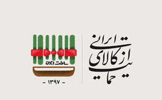 شباهت داعش و فروشگاه های بدون جنس ایرانی!