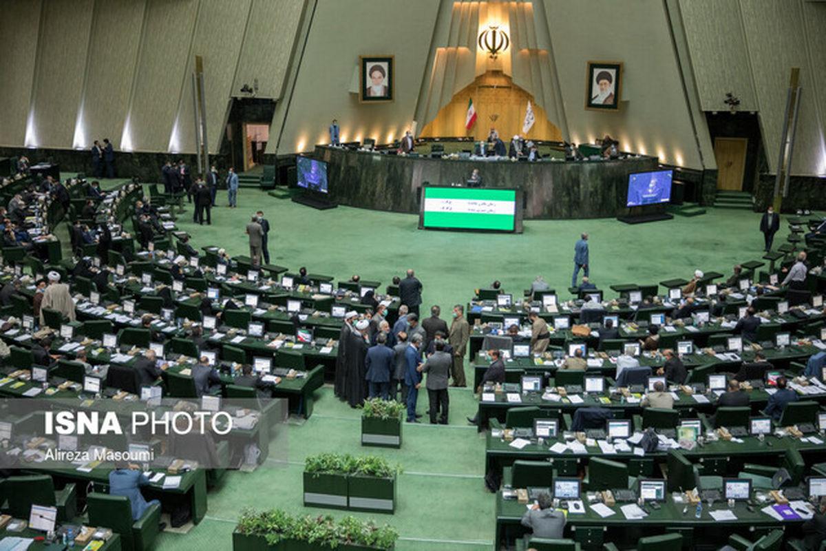 آغاز جلسه چهارم بررسی بودجه ۱۴۰۰ در مجلس