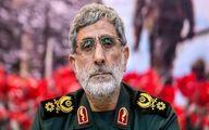 یادداشت فرمانده نیروی قدس سپاه