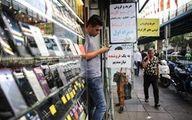 رجیستری غیرقانونی ۵۰ هزار تلفن همراه