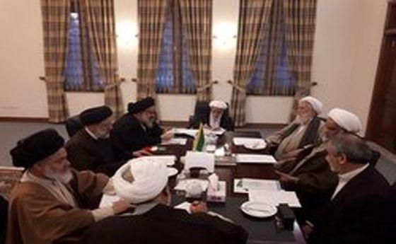 جلسه هیئت رئیسه مجلس خبرگان برگزار شد