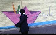 آلودگی هوا سالانه جان چند ایرانی را میگیرد؟