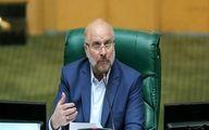 قالیباف: دولت و مسئول قوه مجریه باید ارزش پول ملی را حفظ کنند