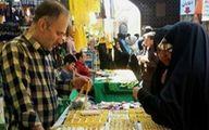 بازار داغ فروش شرفالشمس در قرق چینیها! +تصاویر