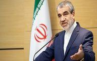 پس لرزههای کاهش تعهدات ایران در برجام